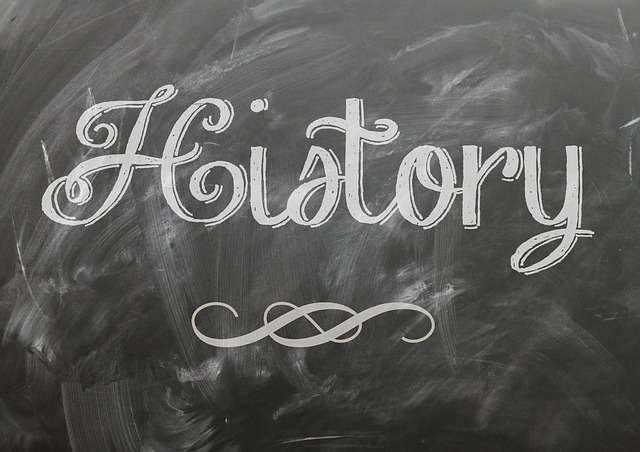 изучаване на историята