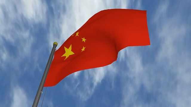 Европейски съюз-Китай