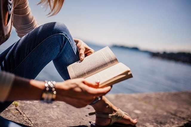 четенето – потребност