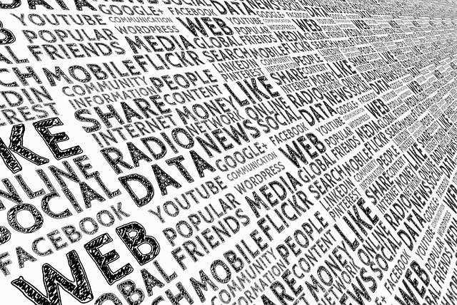 боравене с информация