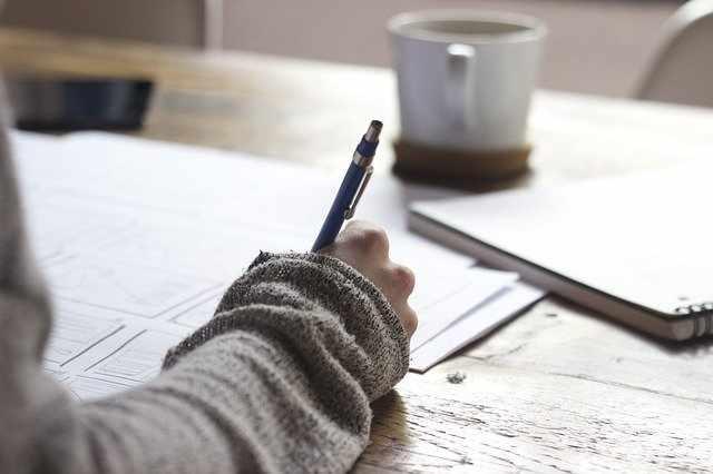 писането на есе