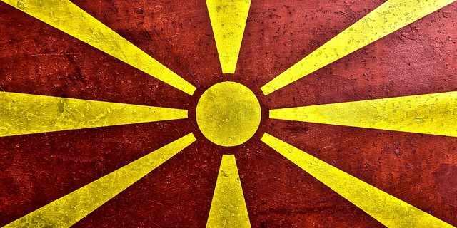 Северна Македони