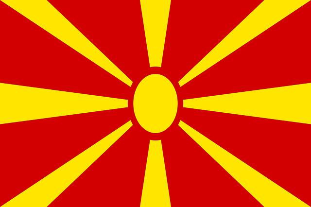 република северна македония