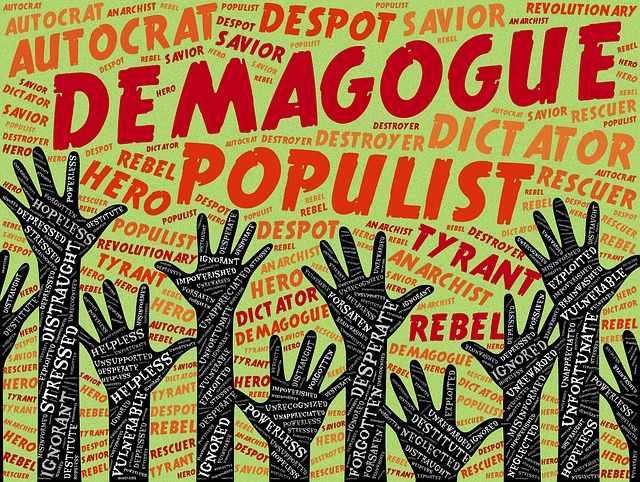 популистът