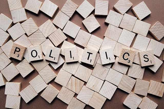където е политиката